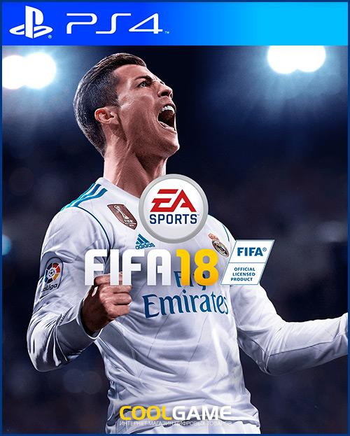 FIFA 18 Прокат игры 10 дней