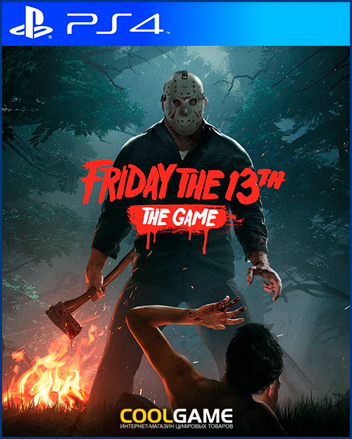 Friday the 13th: The Game Прокат иг...