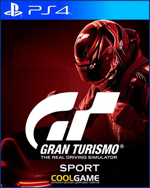 Gran Turismo Sport Прокат игры 10 дней