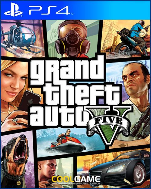 Grand Theft Auto V Прокат игры 10 д...