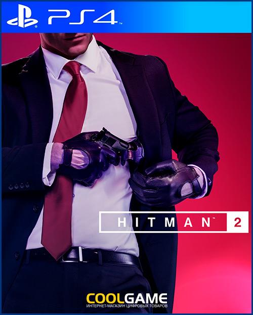 HITMAN 2 Продажа игры