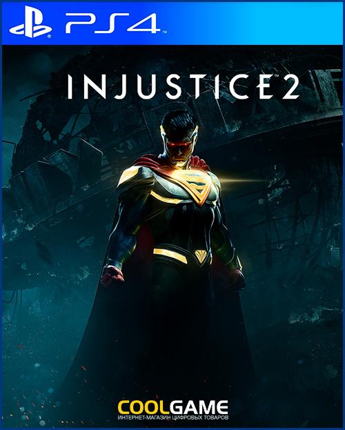Injustice 2 Прокат игры 10 дней...