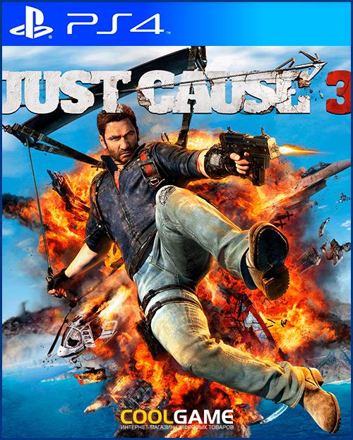 Just Cause 3 Прокат игры 10 дней