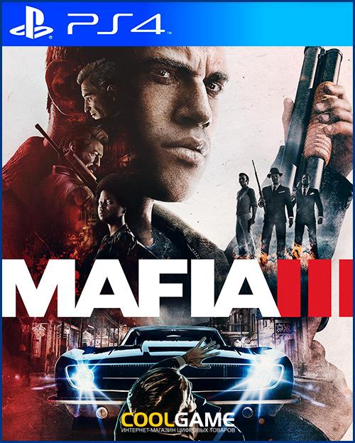 Mafia III Прокат игры  10 дней