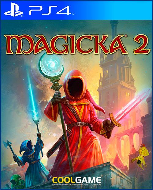 Magicka 2 Прокат игры 10 дней