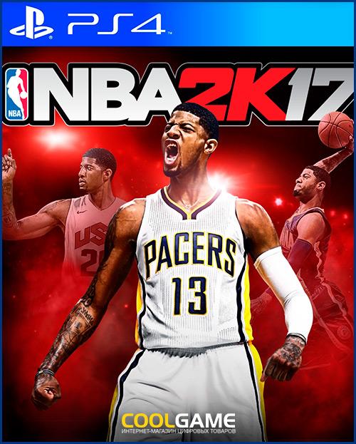 NBA2K17 Прокат игры 10 дней...