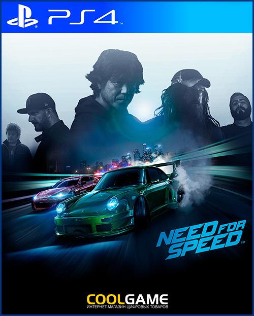 Need for Speed Прокат игры 10 дней