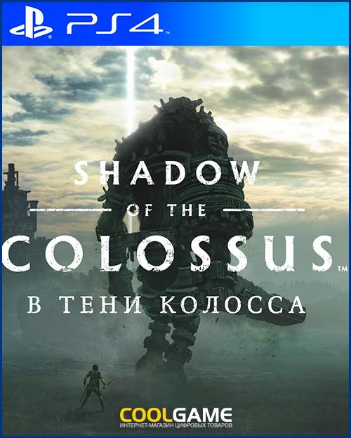 Shadow of the Colossus Прокат игры ...