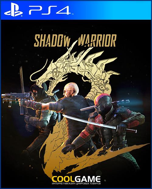 Shadow Warrior 2 Прокат игры 10 дней