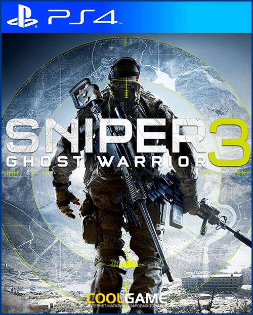 Sniper Ghost Warrior 3 + дополнения...