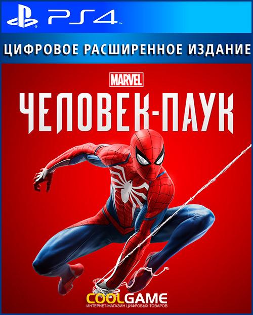 Marvel's Человек-Паук: Расширенное ...
