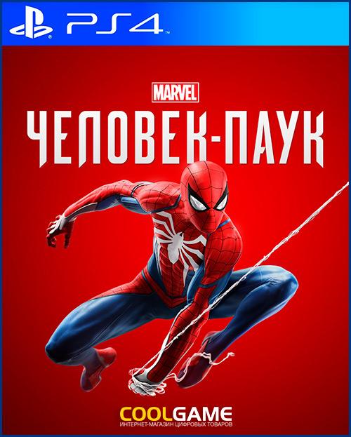 Marvel's Человек-Паук Прокат игры 10 дней