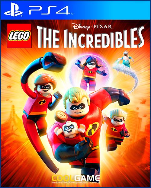 LEGO Суперсемейка Прокат игры 10 дн...
