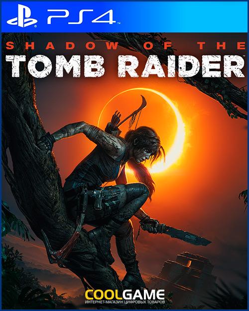 Shadow of the Tomb Raider Прокат игры 10 дней