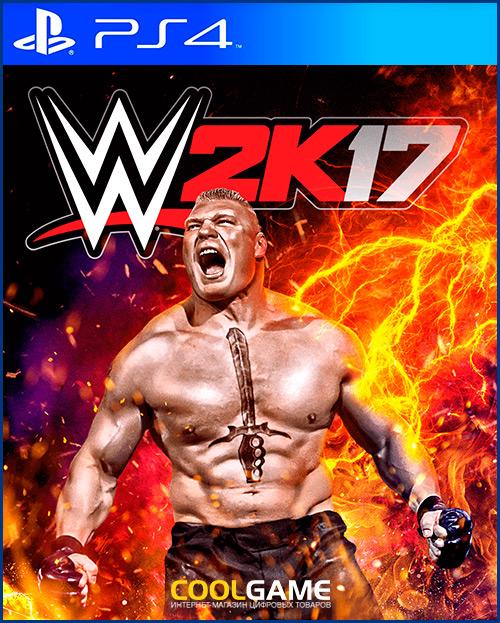 WWE 2K17 Прокат игры 10 дней...