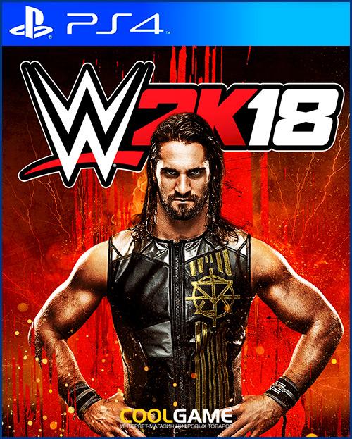 WWE 2K18 Прокат игры 10 дней...