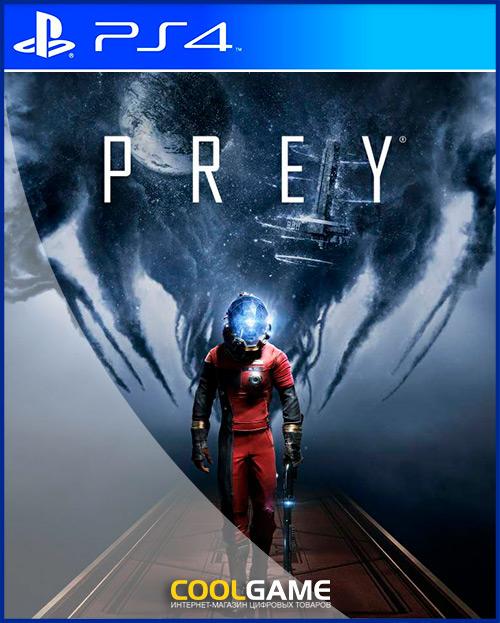 [PS4]Prey