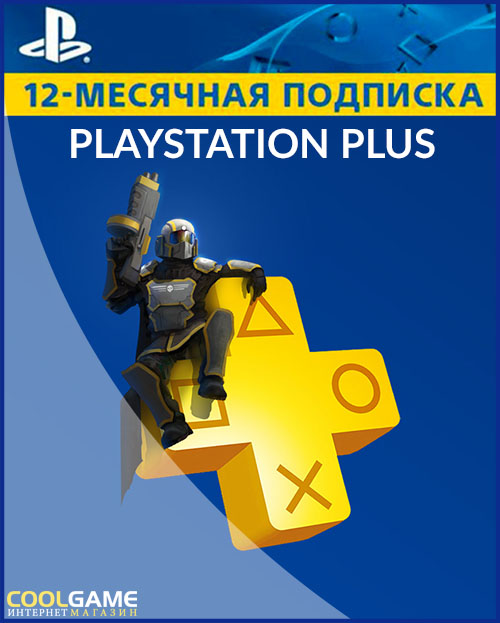 PS Plus account 7-11 months PS4/PS3