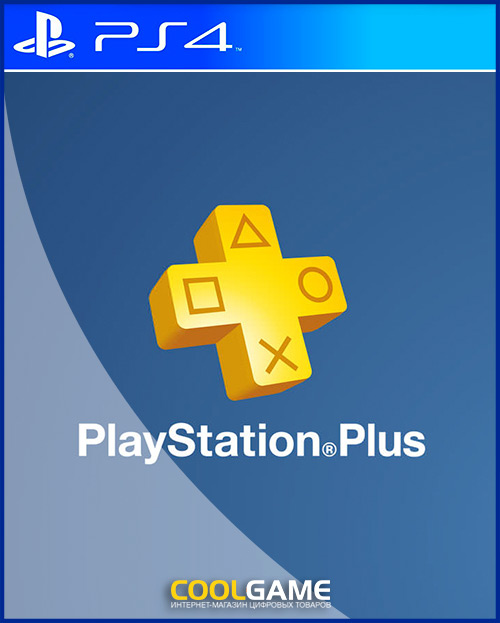 Playstation Plus 14 дней для PS4/PS...