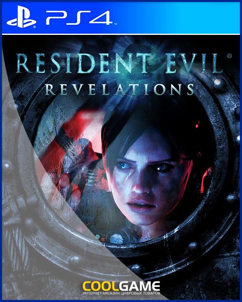 [PS4]RESIDENT EVIL REVELATIONS