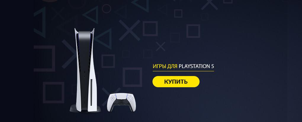 Топ сайт продажа игр как сделать чтобы алиса читала текст с сайта на телефоне
