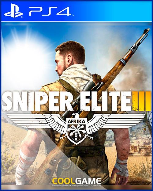 [PS4]Sniper Elite 3