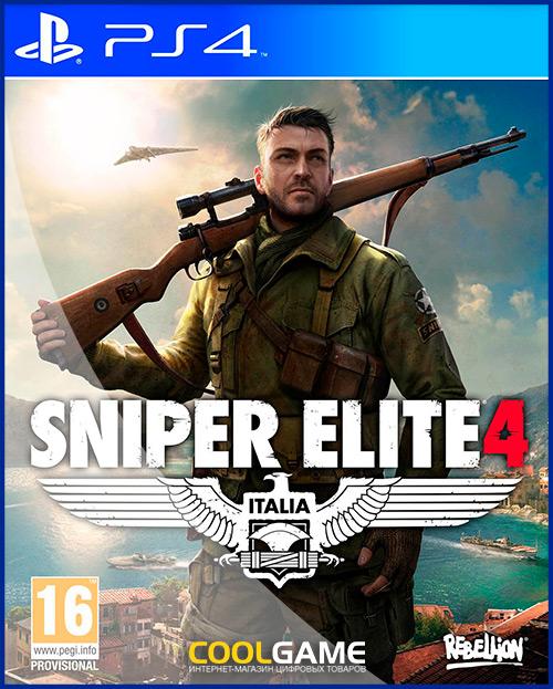 [PS4]Sniper Elite 4