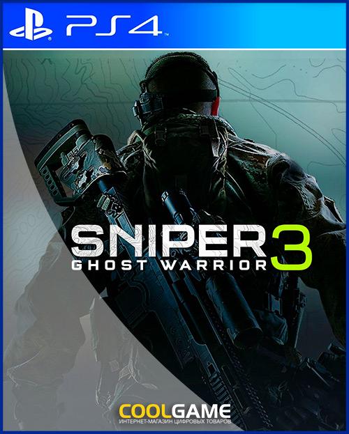 [PS4]Sniper Ghost Warrior 3