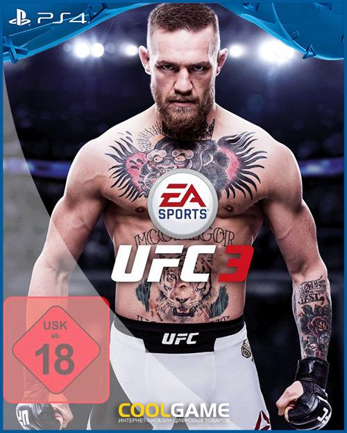 [PS4]UFC 3