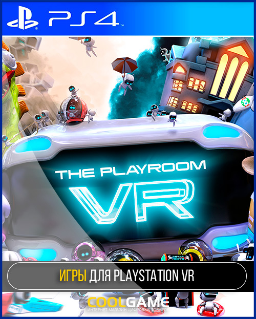 Playastation VR Games